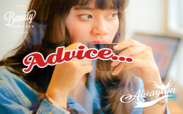 3 Super Easy Ways Smart Girls Take Advice by Awayion Beauty